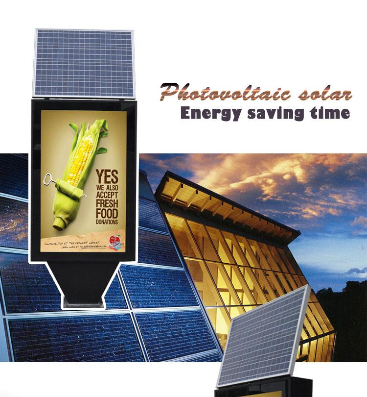 Solar Light Box:standing Ractangle Shape Aluminum Tempered Glass ...
