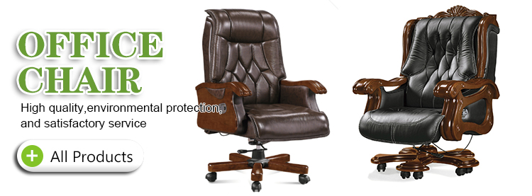 Wooden armrest leather office chairs adjustable armrest GZH-SJ1008AH