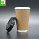 Ripple wall paper Hot drink modern turkish coffee cups