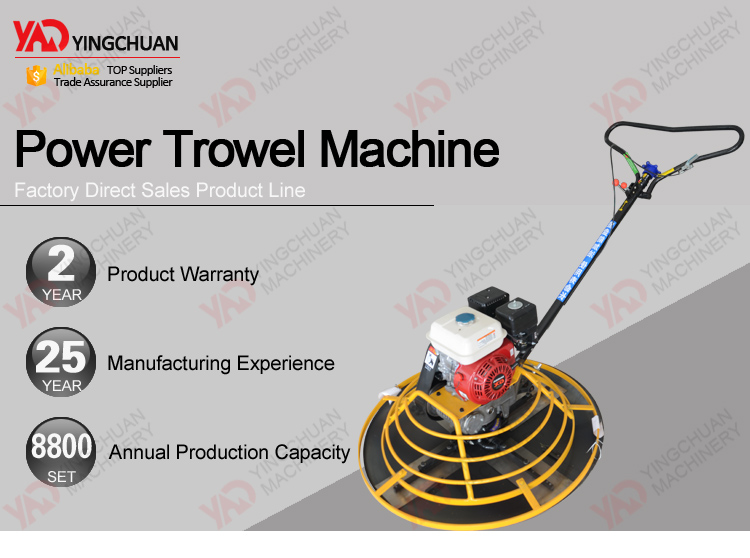 Road Construction Equipment Concrete ISO9001 Certification HMR900 power trowel