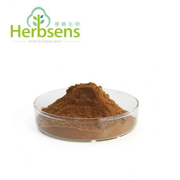 Powderd New Product green lipped mussel extract For Health Product