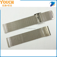 Shark Mesh Watch Bracelet fits 22mm Adjustable 316 Stainless steel polish mesh watch band