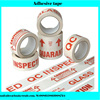 50cm Width Printing Sealing Adhesive Tape For Shock Proof
