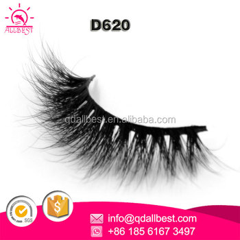 c8b359c2e9f Siberian Mink Lashes Eyelash Extensions Wholesale Custom Eyelash Packaging