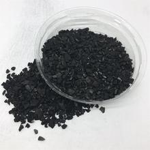 High Purity Coconut Shell Activated Charcoal for Adsorption / Cigarette Filter Tip Carbon Price