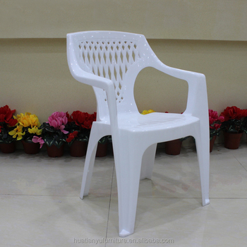 outdoor furniture factory armrest white garden stackable pp plastic