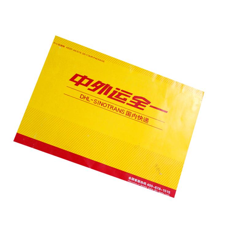 Side nesga rasgar envelope de papelão a4