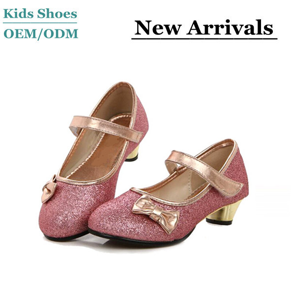 Manufacture 2014 T Korea Hot-selling Gold Girl Fashion Dress Shoe ...