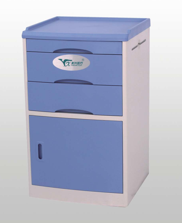 Yongxing D12 Hot Sale Cheap Plastic <strong>Medical</strong> ABS Bedside <strong>Table</strong> With Draw And Door