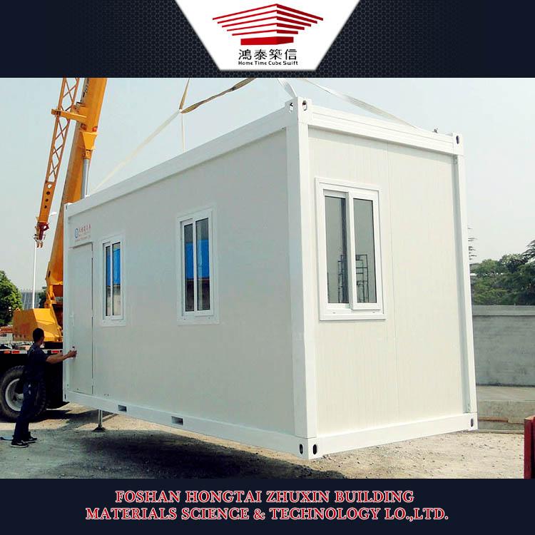 40ft module lumi re structure en acier pr fabriqu s r cipient maison d 39 habitation maisons for Module prefabrique maison