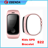 Kids 2015 GPS Watch OEM/ODM Smart Watch supplier Kids GPS GSM Watch China Factory WholeSale manufacturer supplier