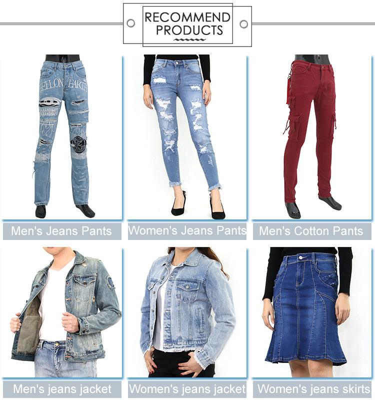 बड़ा आकार बैगी क्षतिग्रस्त ढीली पैंट जींस महिलाओं आधुनिक