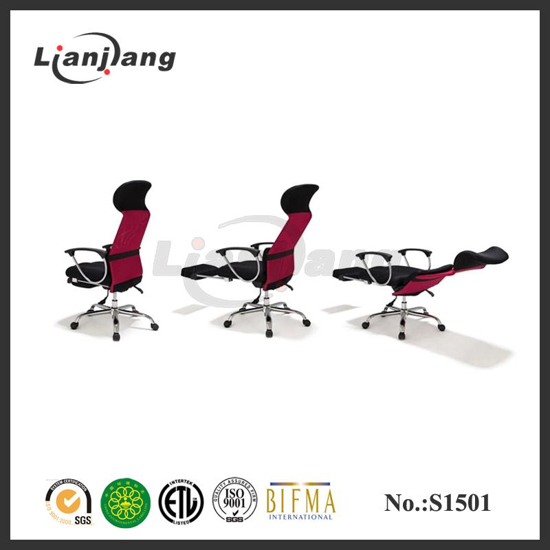 Silla de oficina con reposapi s reclinable silla dormir for Silla oficina reclinable