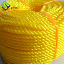 8mm Yellow color twisted pe fishing rope for sale