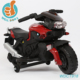 baby seat electrical scooter with LED light WDTC918