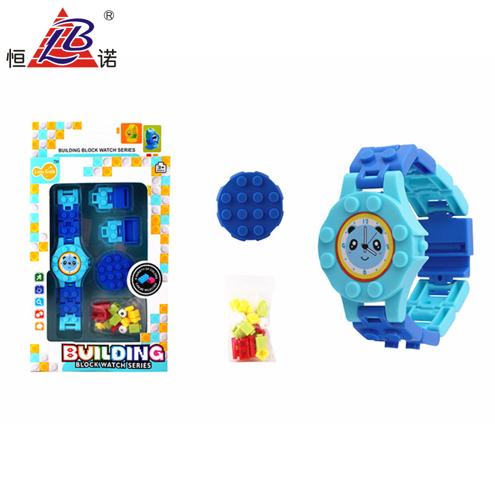 Top quality toys for kids educational toy connecting building blocks watch