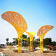 Custom outdoor huge yellow modern stainless steel garden tree statue sculpture