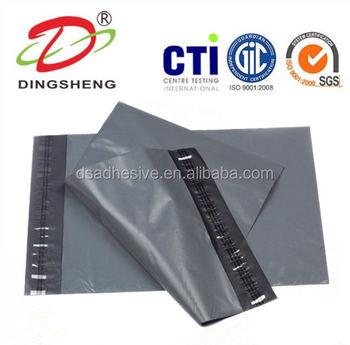 Custom Logo Printed Plastic Bags Dhl Ups Tnt Fedex Express Shipping Envelope Poly Bag
