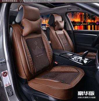 Car Seat Cover Black And White Dubai Wellfit