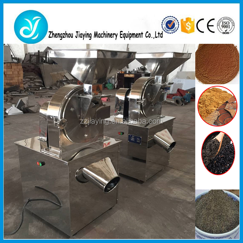 Stainless steel automatic star anise powder grinder