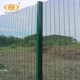 Professional alibaba website hot sale anti climb high security 358 fence