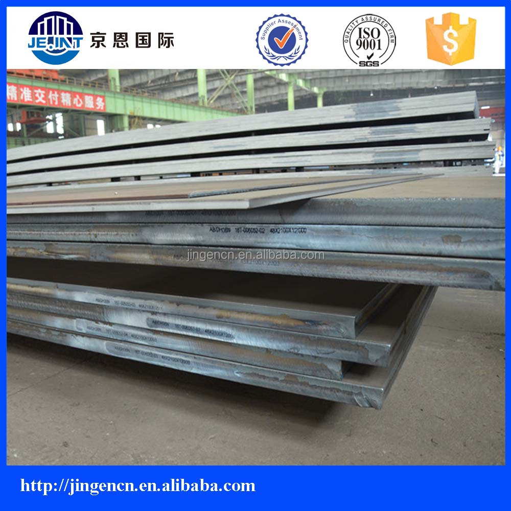 wugang mill construction companies manufacture oil tank boiler steel A516GR60 N