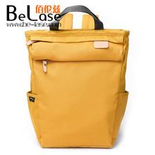 18bebc08d2 Jansport Backpack Wholesale