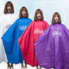 custom good quality simple pure color Hair salon cutting hairdressing cape