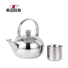 16CM kitchen accessories Small and exquisite stainless steel non-electric boiling tea water kettle with filter