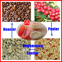 best selling coffee bean peeling coffee roaster machine coffee processing plant for sale