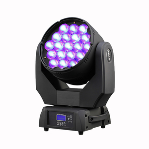 Cheap price 19x15w 4in1 rgbw zoom wash dmx led moving head stage light controller beam stage lighting