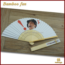 Costo precio antiguo profesional chino fan