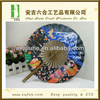 New Hand Made Circle Cloth Bamboo Hand Fan
