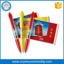 Customised Wholesale Logo Printed Plastic Banner Pen