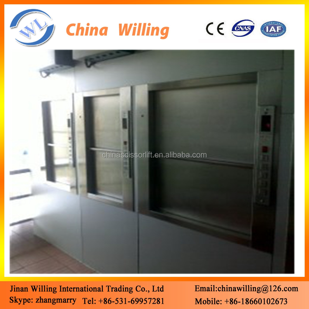 Restaurant Service Freight Food Lift/dumbwaiter Hoistway Door Lift - Buy Dumbwaiter Hoistway Door LiftService Freight Food LiftHoistway Door Lift Product ... & Restaurant Service Freight Food Lift/dumbwaiter Hoistway Door Lift ...