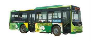 battery module for electric bus