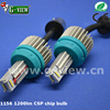 /product-detail/t20-1156auto-tuning-led-manufactured-in-china-60678661641.html