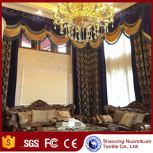 Good price made to order living room fabric window curtains and shades 100% polyester flocked valance drapery curtain