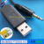 ftdi ft232 ft230 usb to 3.5mm 2.5mm jack cable compatible with ftdi ttl-232r-3v3-aj ttl-232r-5v-aj