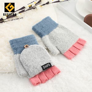 Women winter cute ladies magic knitted mittens gloves for gift