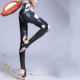 Womens Breathable supplex digital printing running leggings