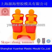 used injection plastic silicone ice cream tool molds for sale