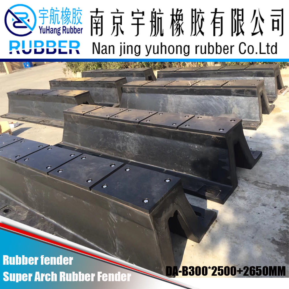 Super Arch Rubber Fender for rubber dock fenders