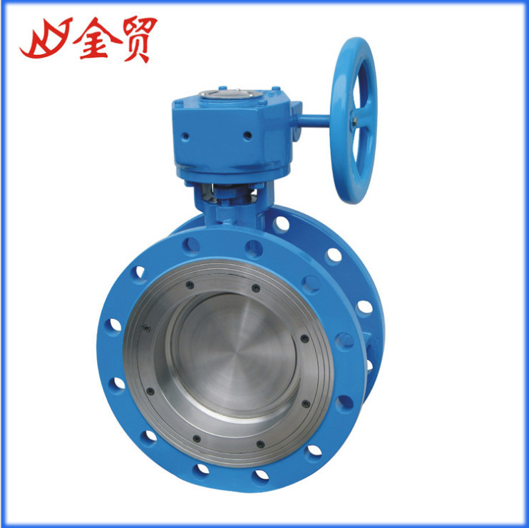 Lever Butterfly Valve : Worm gear handle lever operated flanged butterfly