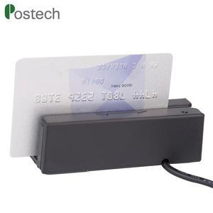 MSR100 Brand new USB edc\/fingerprint pos terminal with CE certificate