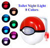 Top Quality Pokemon 8 Colors LED Toilet Nightlight Motion Bowl