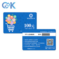 Top quality trending products credit card size printable scratch pvc prepaid calling card with free sample