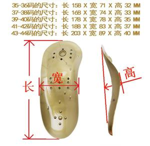 The Healthy Bone Correction Is Base Body Orthodontic Arch Pad Magnetic Therapy Massage Flat Feet Flat Foot Care Insoles