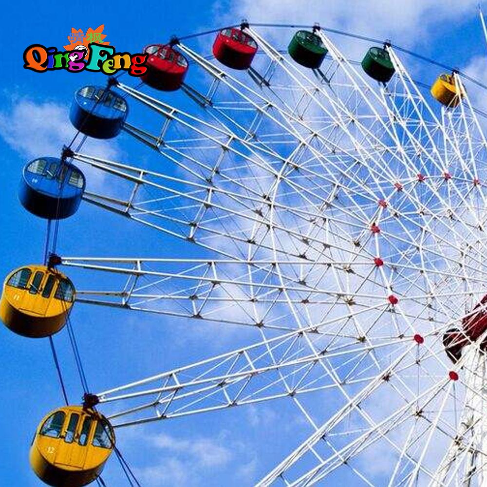 Qingfeng 2017 carton fair amusement park theme park outdoor 42m Ferris wheel carousel game machine sale Ferris wheel