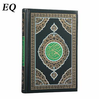 Heilige Digitale Quran Lezen Pen Praten Boek Voor Blind Vertalen Arabische Woorden Engels Buy Praten Pen Boekvertalen Arabische Woorden